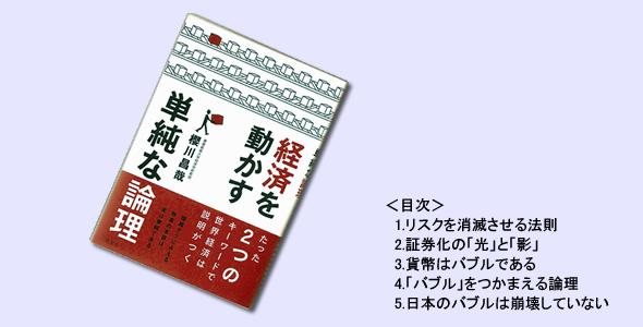 0904_sakura_s