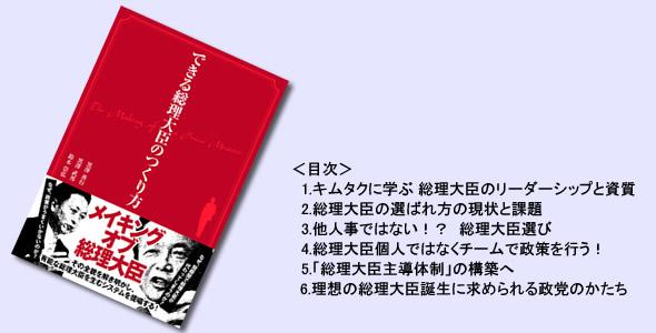 0907_suzuki
