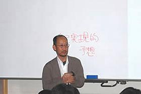 20081022_jinusi_1