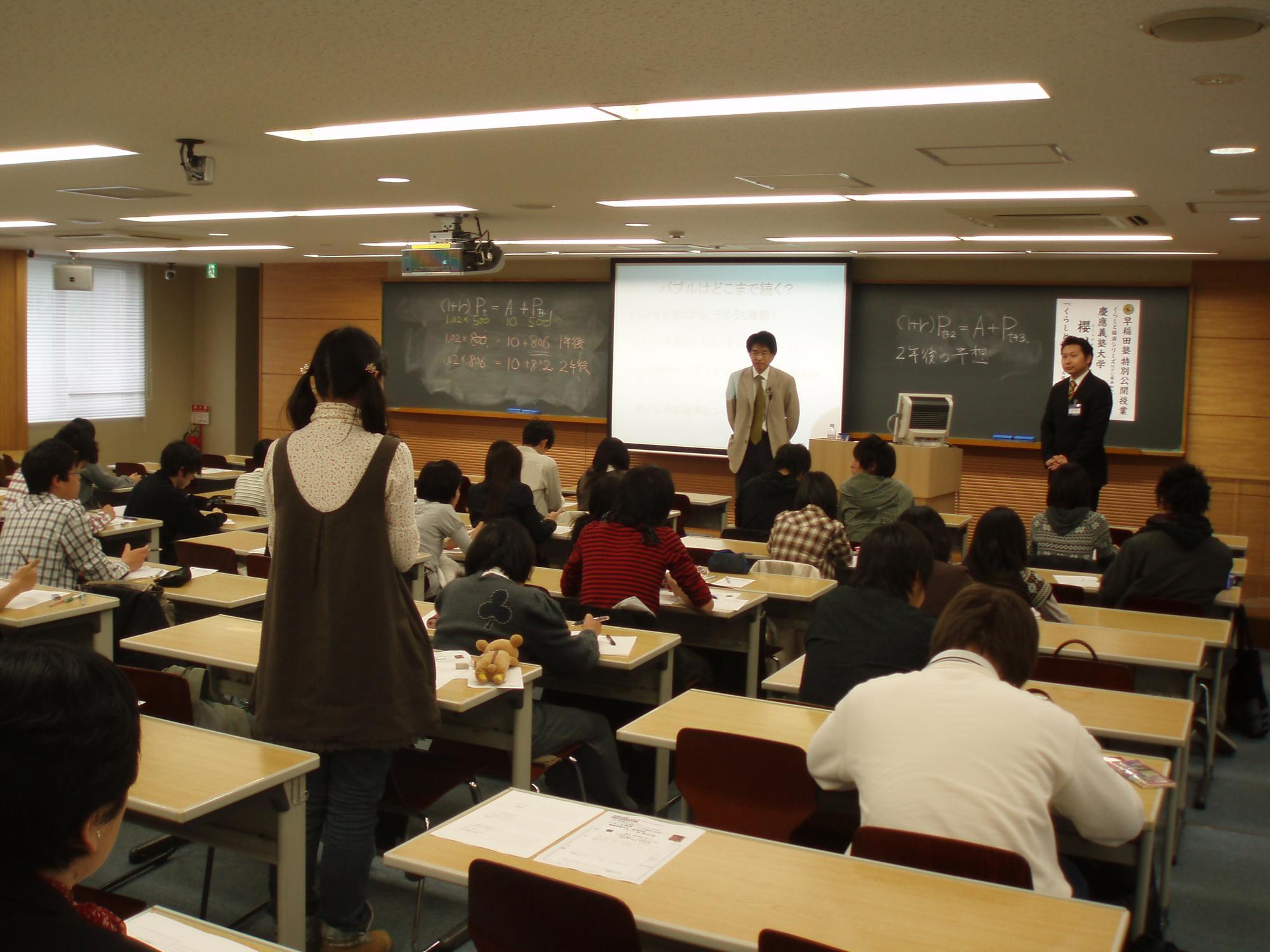 2011_waseda